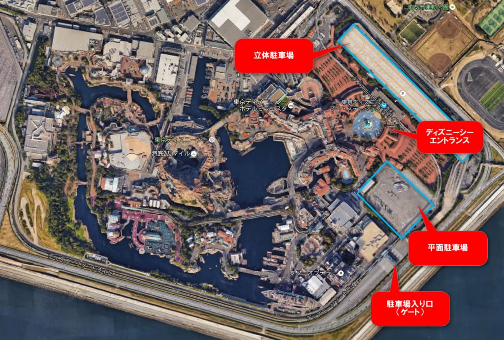 航空写真でみてみると▽ 青線で囲った部分が駐車場です。地図右上に位置する立体駐車場の割合が大きいです。