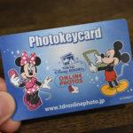 【ディズニー】フォトキーカードの利用方法&スナップフォトCDを購入してみた【←おすすめ!】
