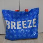 【福袋】BREEZE(ブリーズ)の福袋の中身公開!中身公開&5千円でコスパ良し!【ネタバレ】