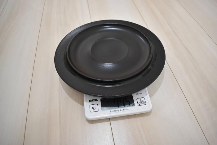 タイガー土鍋圧力IH