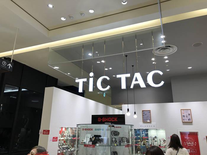 TICTAC福袋
