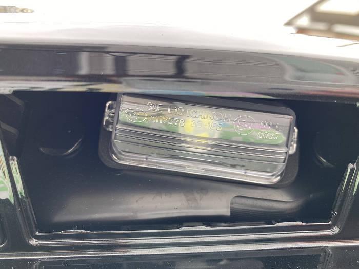 カローラツーリングナンバー灯交換