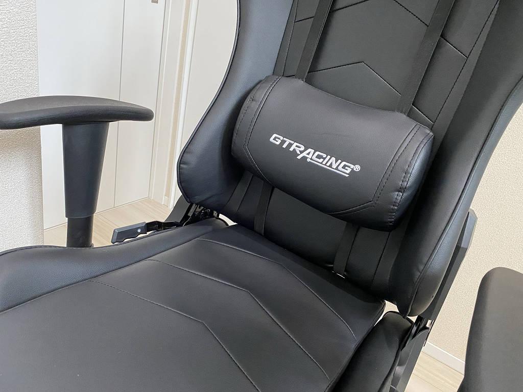 GT901の座部